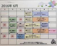 2016418173037.JPG