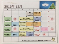 201612218932.jpg