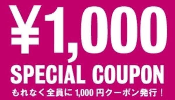 移転リニューアルオープン1周年!!