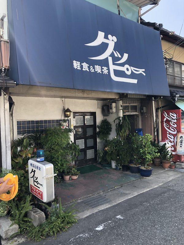 喫茶店ランチ♫