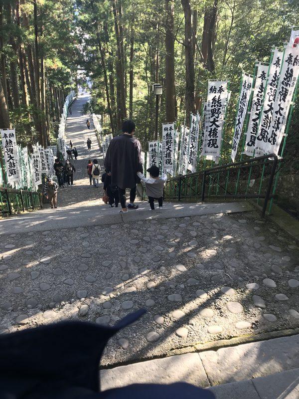 ⛩熊野本宮大社⛩